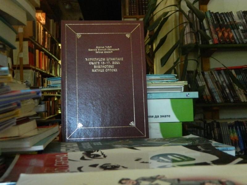 Ćirilicom štampane knjige 15-17. veka Biblioteke Matice