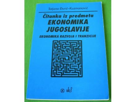Čitanka iz predmeta Ekonomika Jugoslavije