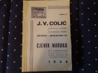 Cjenik maraka-J.V.Colic