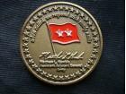 Coin Ohio