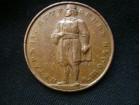 Coin Petar II Petrovic Njegos
