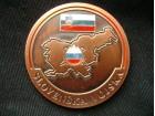 Coin Slovenska vojska