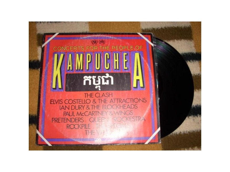 Concerts For The People Of Kampuchea 2LP