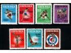 Costa Rica - SPORT ::1969::(**) Komplet serija