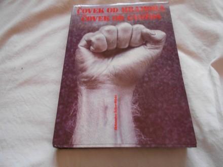 Čovek od mramora,čovek od gvožđa,A.Šćibor-Rilski