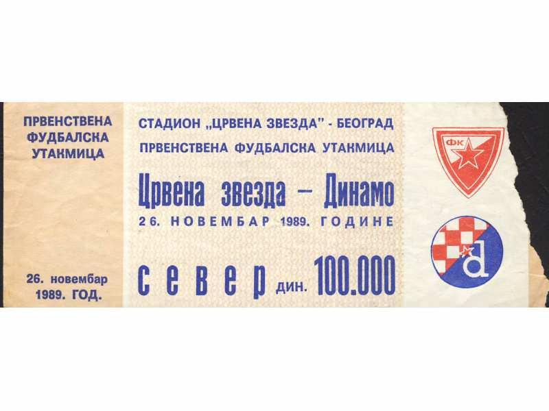 Crvena Zvezda - Dinamo   ,   1989.god.