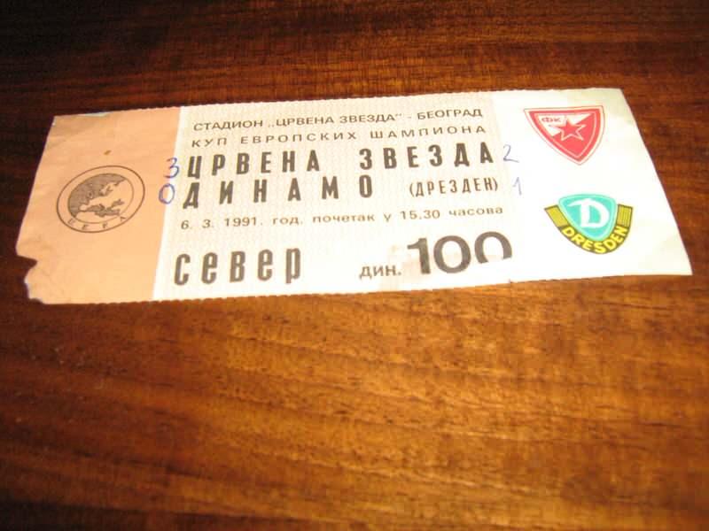 Crvena Zvezda-Dinamo Drezden