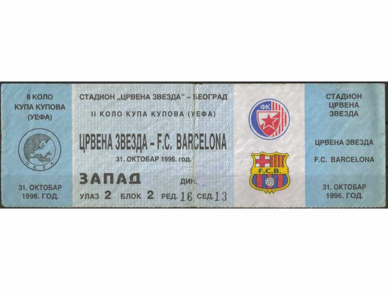 Crvena Zvezda - F.C. Barcelona