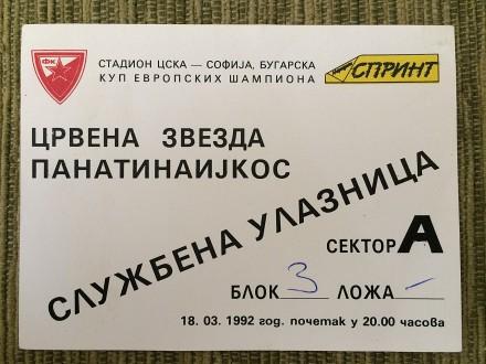 Crvena Zvezda - Panatenaikos,1992,Sofija,Bugarska