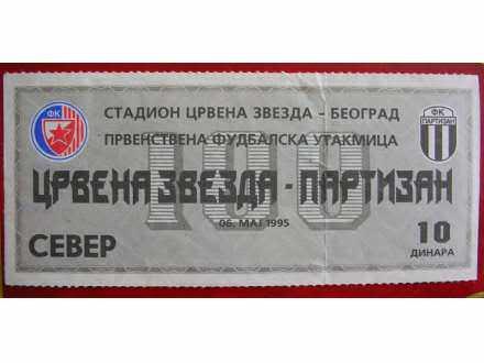 Crvena Zvezda-Partizan 1995