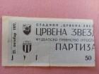 Crvena Zvezda-Partizan 23.10.1977