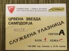 Crvena Zvezda - Sampdorija,1992,Sofija,Bugarska