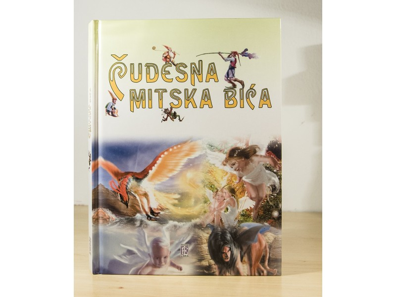 Cudesna Mitska Bica