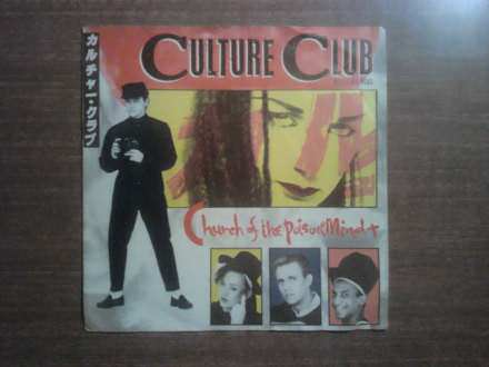 Culture Club - Church Of The Poison Mind