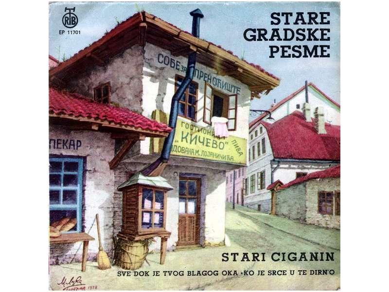 Cune Gojković, Duet Đurić - Čukvas - Stare Gradske Pesme