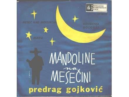 Cune Gojković - Mandoline Na Mjesečini