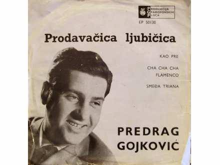 Cune Gojković - Prodavačica Ljubičica