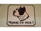 Čuvaj se psa (Tabla upozorenja)