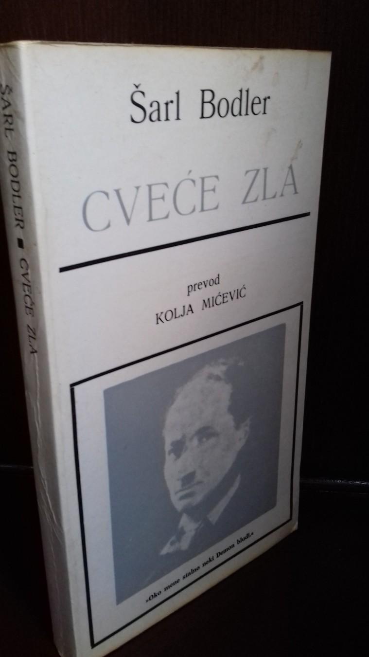 Arbutus Article Cvece Zla