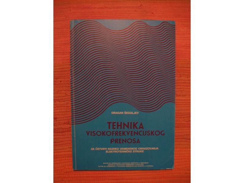 D. Seguljev - Tehnika visokofrekvencijskog prenosa