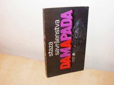 DAMAPADA - Staza savršenstva (besplatna dostava)