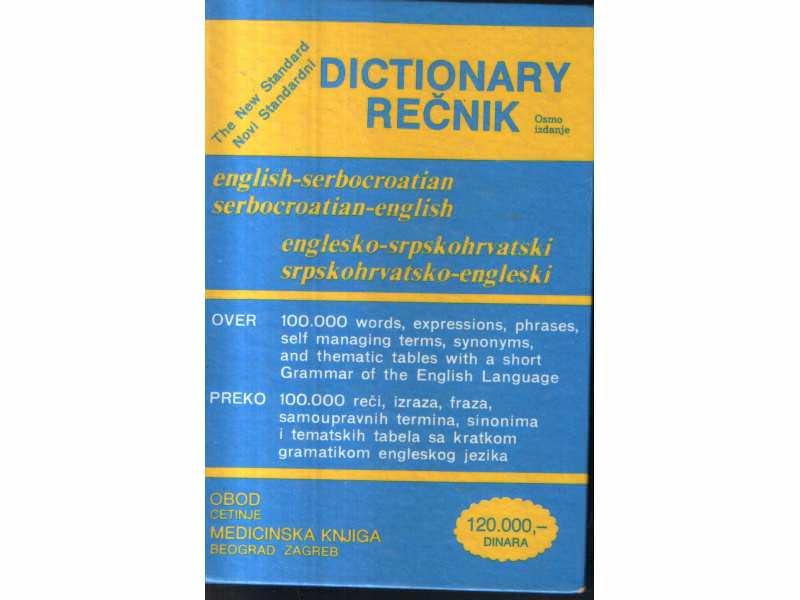 DICTIONARY RECNIK  ENGLESKO SRPSKOHRVATSKI