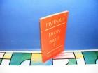 DION, BRUT Plutarh