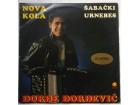 DJORDJE  DJORDJEVIC - Sabacki Urnebes KOLA