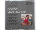DJORDJE  MARJANOVIC  -  DRUGOVI  MOJI