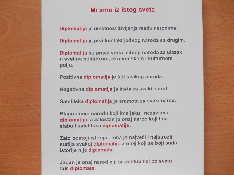 DNEVNIK JEDNOG DIPLOMATE - NABIL BEN ZAKI SHAGRA