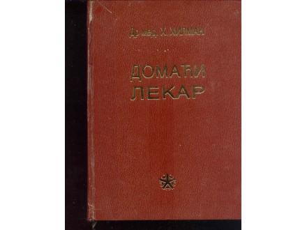 DOMACI LEKAR - H.HILLMAN