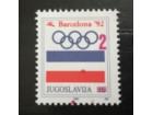 DOPLATNA BARSELONA 1992 - GREŠKA