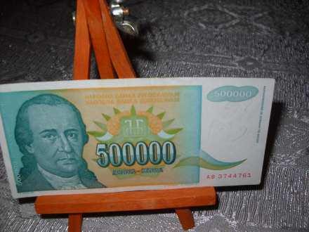 DOSITEJ    500000