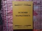 DR. BRATISLAV B. PROKOPOVIC -  OSNOVI MARKETINGA
