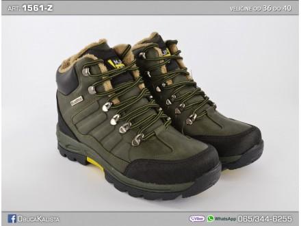 DUBOKE cipele 1561-z
