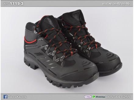 DUBOKE cipele 1719-3