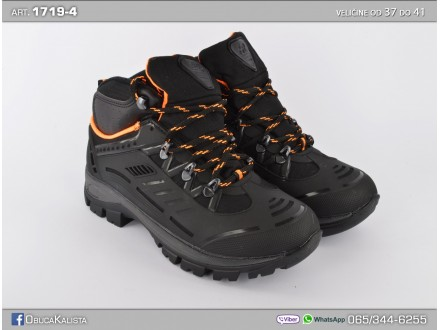 DUBOKE cipele 1719-4