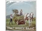DUET BRACE BAJIC - Od kuce do kuce  - singl