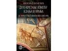 DUGO KRETANJE IZMEĐU KLANJA I ORANJA - ISTORIJA SRBA U NOVOM VEKU 1492-1992. - Milorad Ekmečić