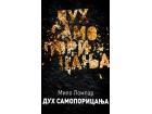 DUH SAMOPORICANJA - Milo Lompar