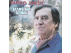 DUŠKO JAKŠIĆ - Marš na Drinu