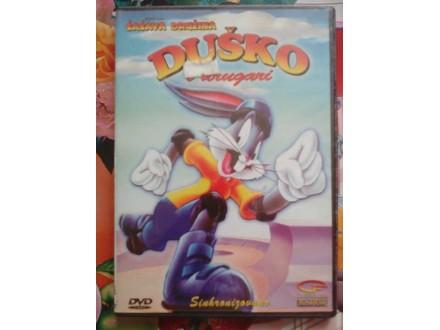 DVD CRTANI FILM - DUSKO DUGOUSKO I DRUGARI
