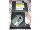 DVD RW HP sa LightScribe tehnologijom