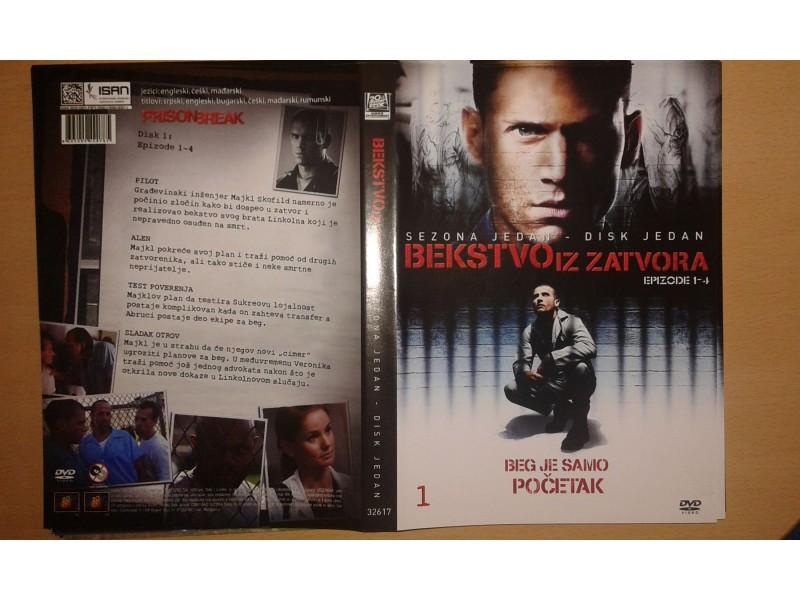 DVD originalan omot za seriju BEKSTVO IZ ZATVORA (1)