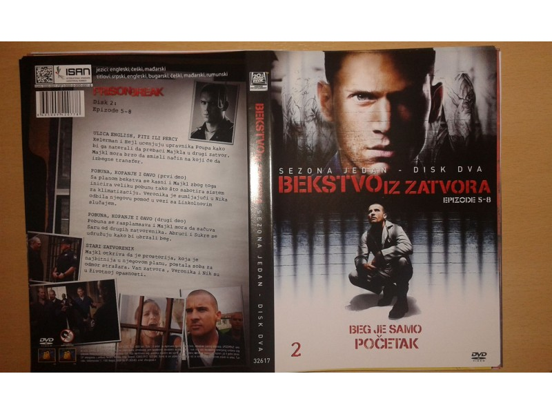 DVD originalan omot za seriju BEKSTVO IZ ZATVORA (2)