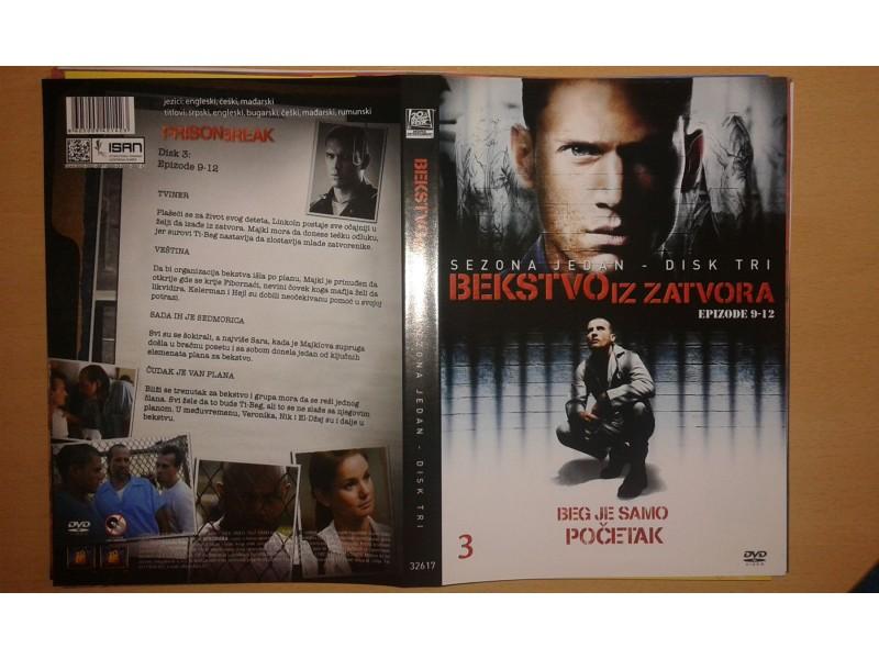 DVD originalan omot za seriju BEKSTVO IZ ZATVORA (3)