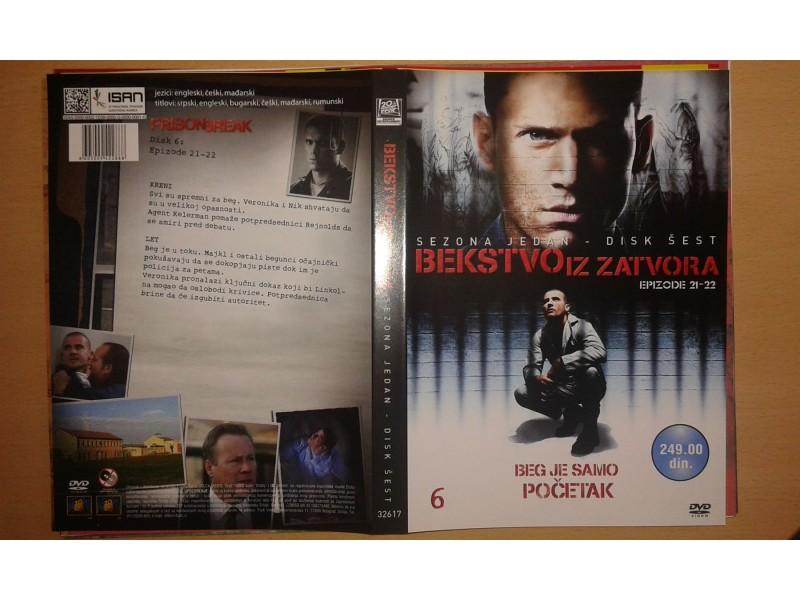 DVD originalan omot za seriju BEKSTVO IZ ZATVORA (6)
