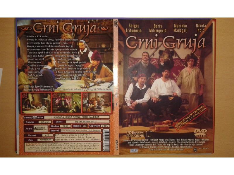 DVD originalan omot za seriju CRNI GRUJA sezona 1