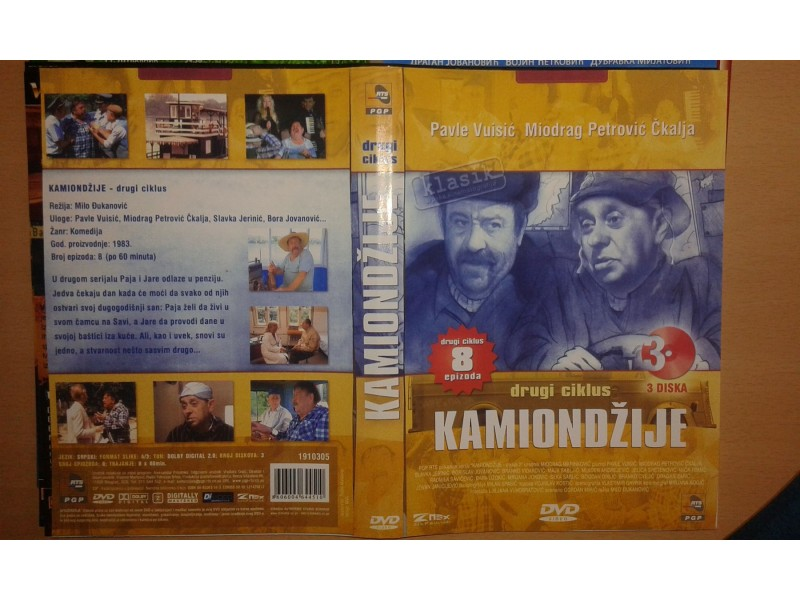 DVD originalan omot za seriju KAMIONDZIJE drugi ciklus