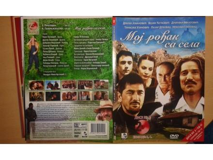 DVD originalan omot za seriju MOJ RODJAK SA SELA (2)